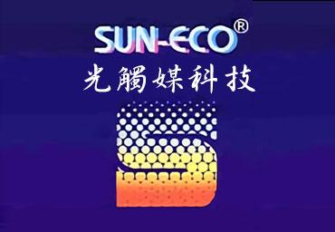 SUN ECO<sup>®</sup>Photocatalyst Technology