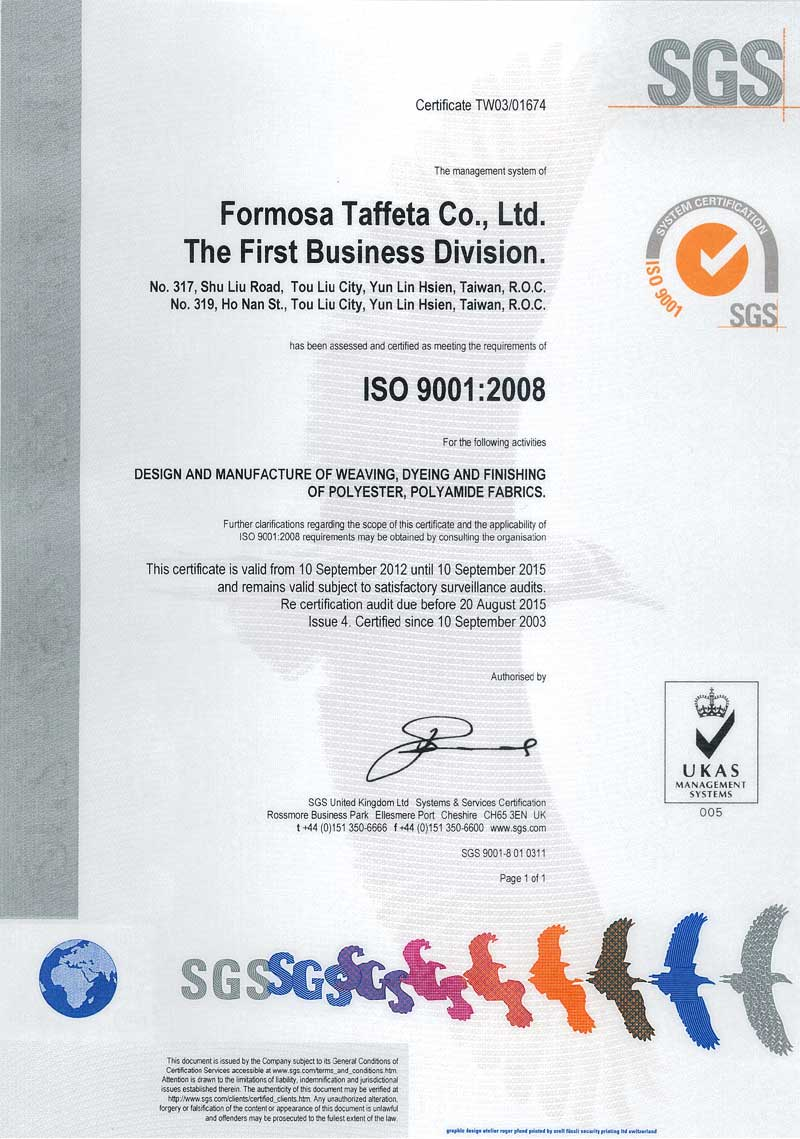 FTC-SGS-ISO.1