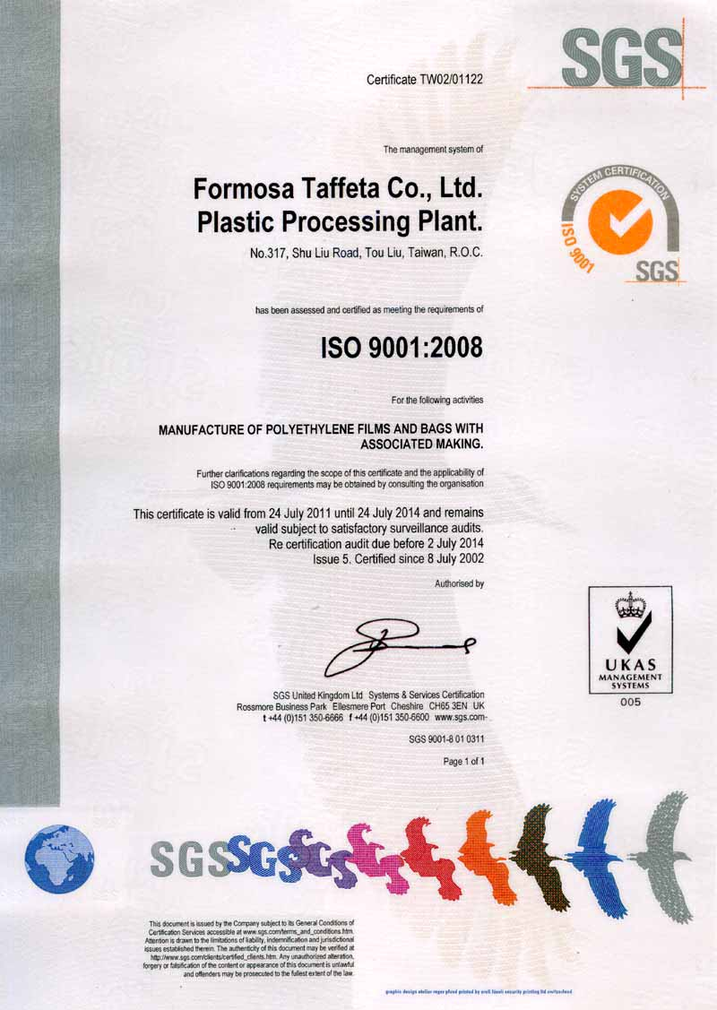 FTC ISO 9001 Certificate for