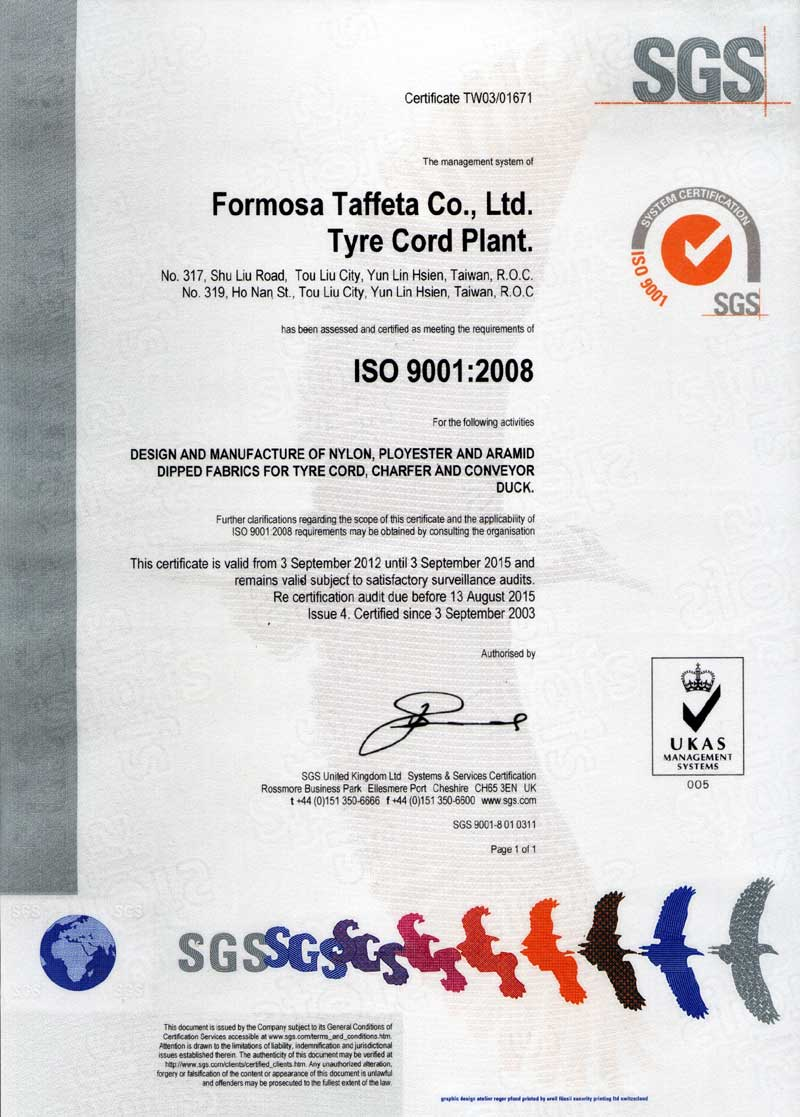 FTC SGS ISO 9001 Certificate for Tyre Cord Plant